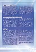 Vol18-LN-Page008