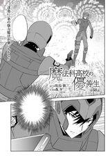 MKNY Manga 60
