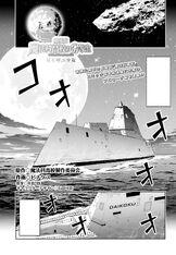 MKNR-TGWStS-00