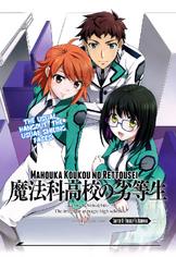 MKNR Manga 10