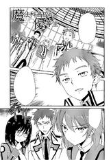 MKNY Manga 05