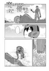 MKNY Manga 61