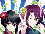 Kanon and Shizuku's Story: I Can Do It Alone