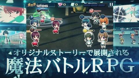 『魔法科高校の劣等生 LOST ZERO』PV ショートVer.