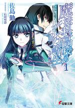 Vol01-LN-Cover