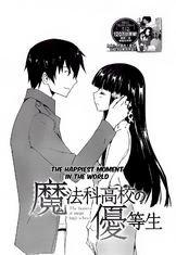 MKNY Manga 02