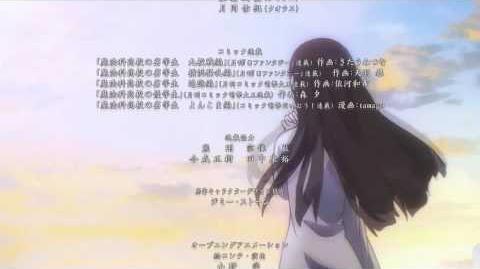 Mahouka Koukou no Rettousei - Ending 1 HD