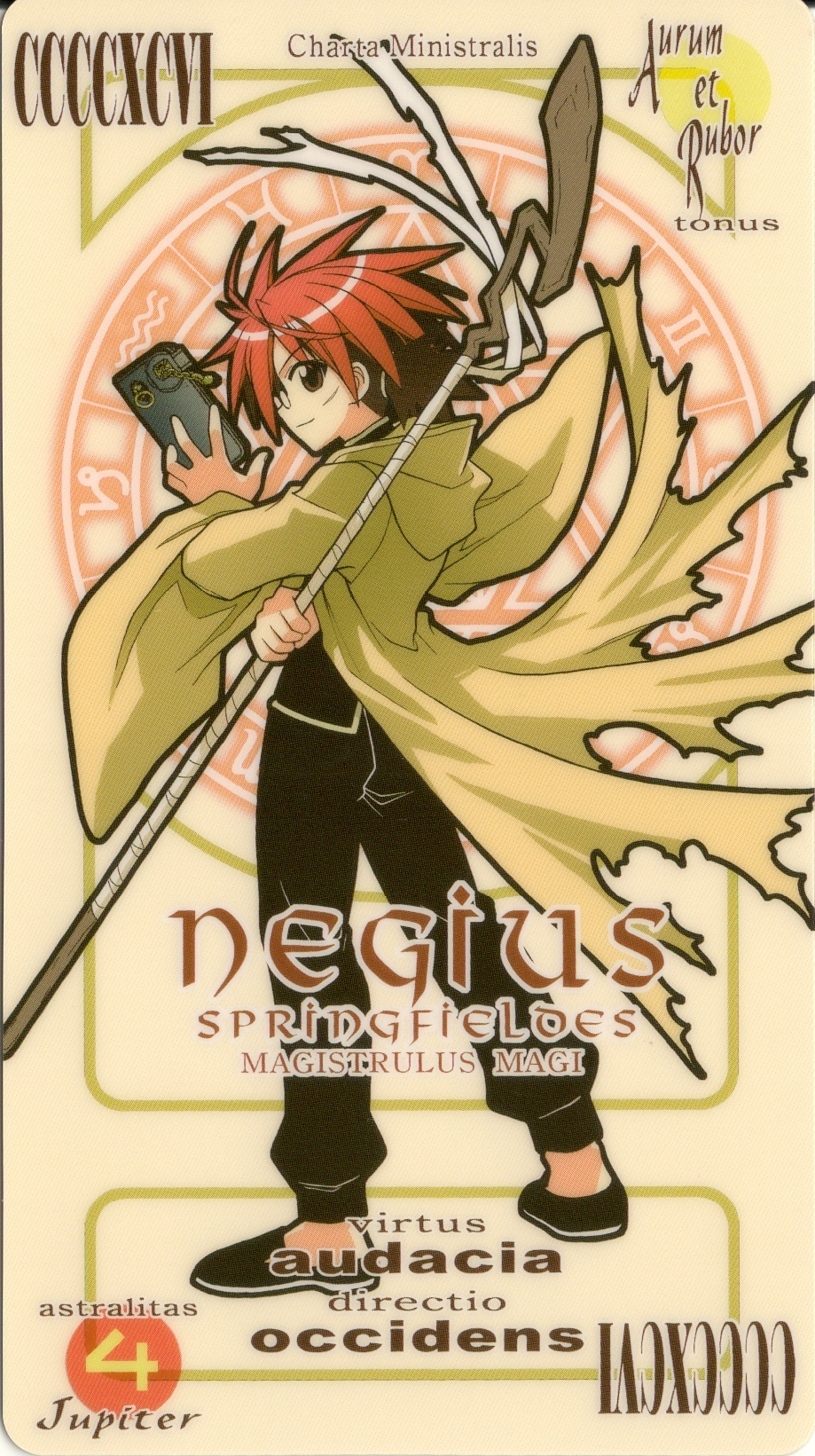 Mahou Sensei Negima Anime Crowd Leather Passport Holder Cover Case Travel One Pocket
