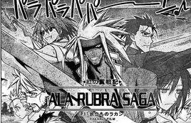 Ala Rubra Saga