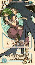 Kaede Nagase pactio