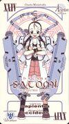 Card Satomi