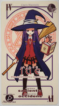 Card yue
