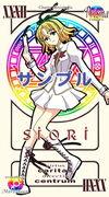 32 - XXXII - Shiori (Luna)(sample)