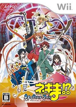 Mahō Sensei Negima! Neo-Pactio Fight! Coverart