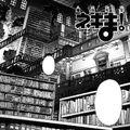LibraryIsland3
