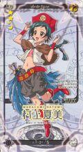 Natsumi Cosplay