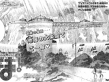 Albireo's Resort
