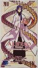 Card Albireo