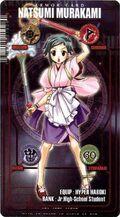Natsumi Armor