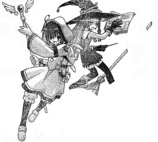 File:Mahou-sensei-negima-336501.jpg