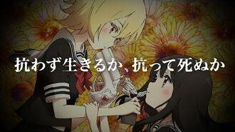 TVアニメ「魔法少女サイト」本PV