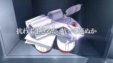 TVアニメ「魔法少女サイト」ティザーPV第1弾