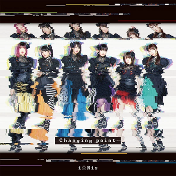 CD and DVD Cover
