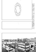 ENTER 80 PAG 1