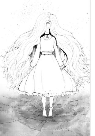 Full Manga