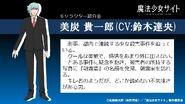 Misumi's profile