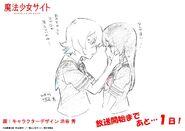 Day 1- Tsuyuno and Aya
