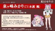 Mikari's profile