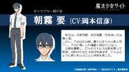 Kaname's profile