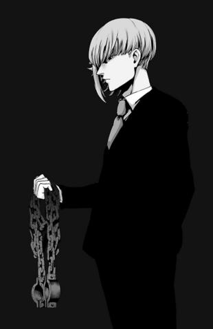 Kichiro