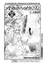 Chapter 96 Cover