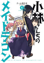 Dragon Maid Volume 6