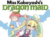 Kobayashi-san Chi no Maid Dragon (Manga)