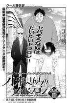 Chapter 84 Cover