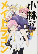 Dragon Maid Volume 4