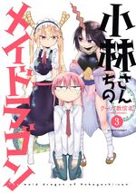 Dragon Maid Volume 3