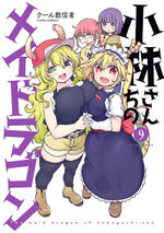 Dragon Maid Volume 9