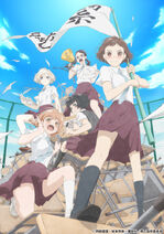 O Maidens in Your Savage Season Anime