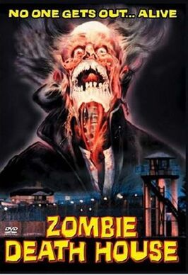 Zombie-death-house-movie-poster copy