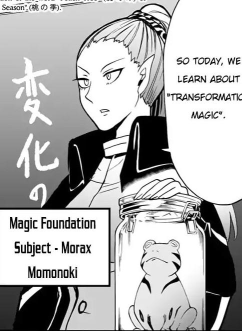 Momonoki