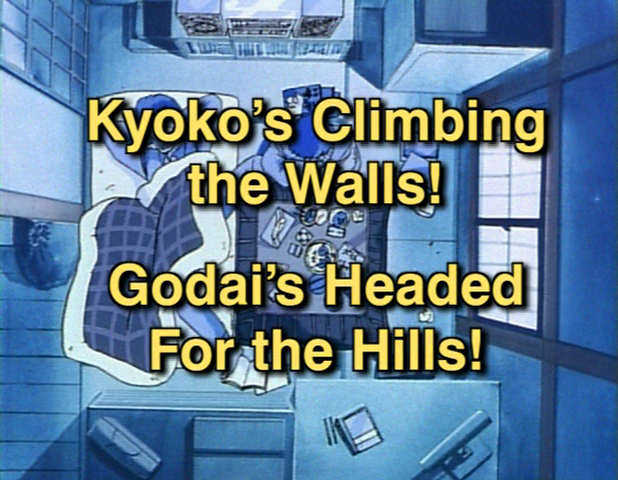 File:Episode5title.png