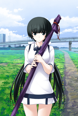 File:Yukie.jpg