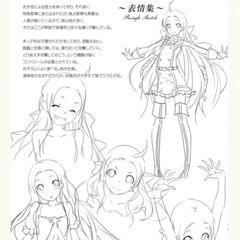Kojima Concept