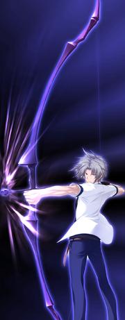 Yoichi Bow