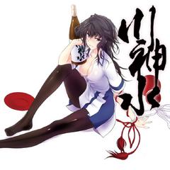 Benkei's official extra artwork