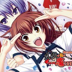 Miyako and Kazuko Drama CD Cover